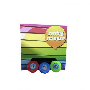 משחק צלחת מעופפת צבעוני