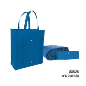 מחצלת לשטח ולים בתיק כחול